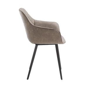 Chaise design en cuir et pieds métal - KANSAS